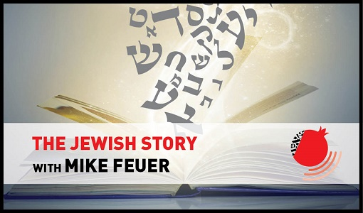 The Jewish Story podcast