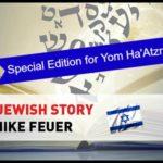 The Jewish Story Interlude: Yom Haatzmaut Interview (Yom Yerushalayim Special)