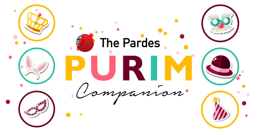 pardes purim companion