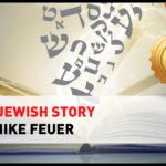 The Jewish Story Interlude: Yom Yerushalayim 5781