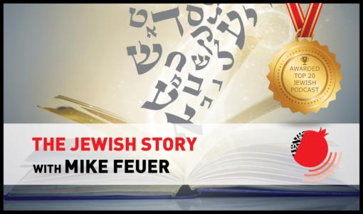 The Jewish story