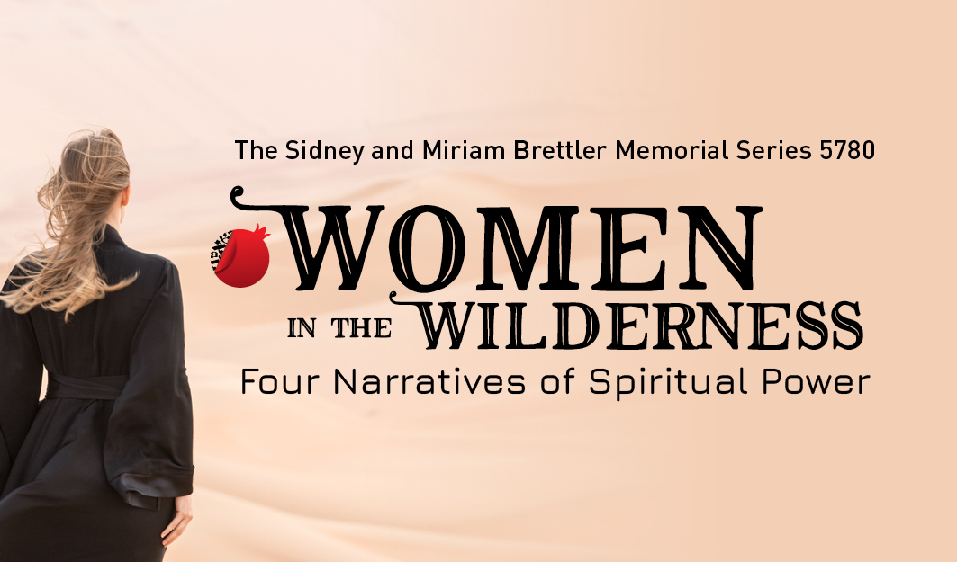women in the wilderness with dr avivah zornberg