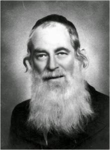 Harav Moshe Yekutiel Alpert